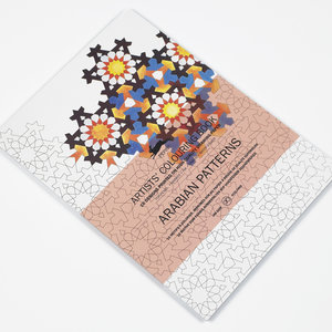 Arabian Patterns, Colouring books