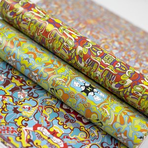 Psychedelic, Gift & Creative Paper Book