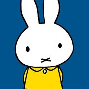 Miffy Standing, Greeting Card