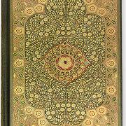 Filigree Journal, Bookbound Journal