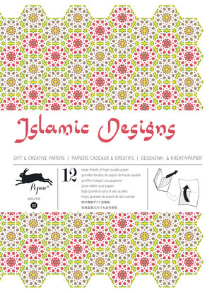IslamicDesigns, Gift & Creative Paper Book