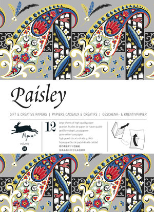 Paisley, Gift & Creative Paper Book