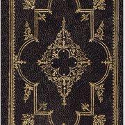 Obsidian Journal, Bookbound Journal