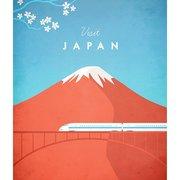 Visit Japan, Greeting Card