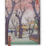 Hiroshige: Plum Garden, Foiled Journal