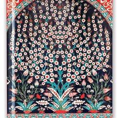 Turkish Wall Tiles, Blank Sketch Book