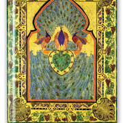 British Library: Rubaiyat of Omar Khayyam, Blank Sketch Book