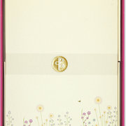 Stationery Set, Sparkly Garden